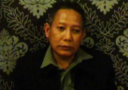 Direktorat PPKC